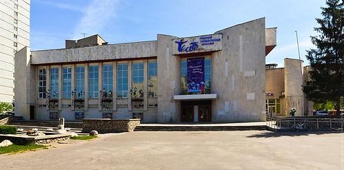 театр.jpg