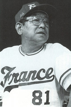 Yoshio Yoshida's influence on French baseball