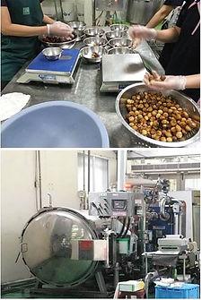 food processing1.JPG