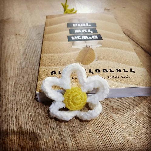 סימנייה bookmarks
