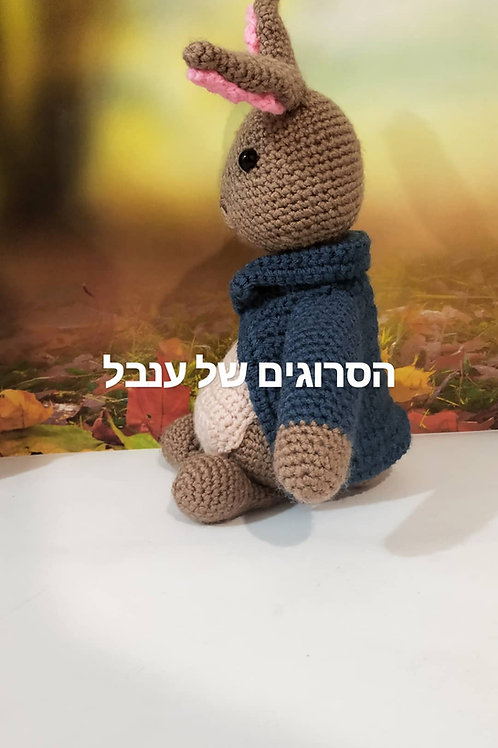 פיטר הארנב