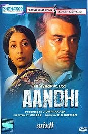 006 Aandhi Poster.jpg