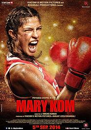 019 Mary Kom Poster.jpg