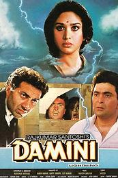 012 Damini Poster.jpg