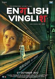 005 English Vinglish Poster.jpg