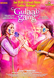 008 Gulab Gang Poster.jpg