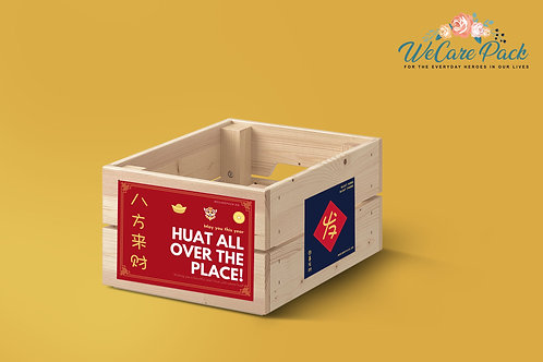 Huat All Over - Huat Plus Edition