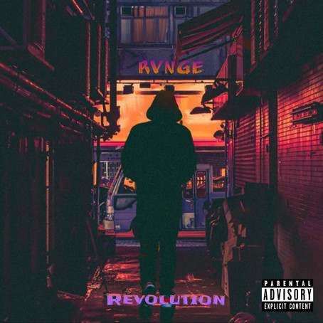 REVOLUTION - OUT NOW