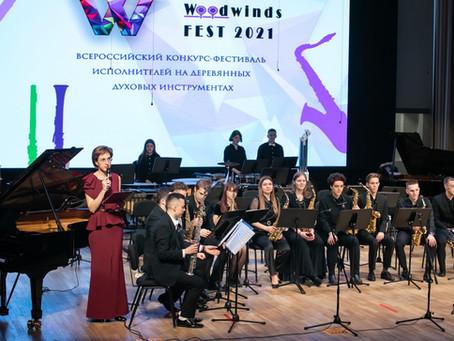 Russian Woodwinds FEST