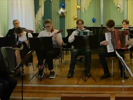 Отчётный концерт музыкального отделения!