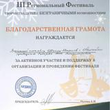 награды 10.jpg