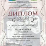 награды 19.jpg