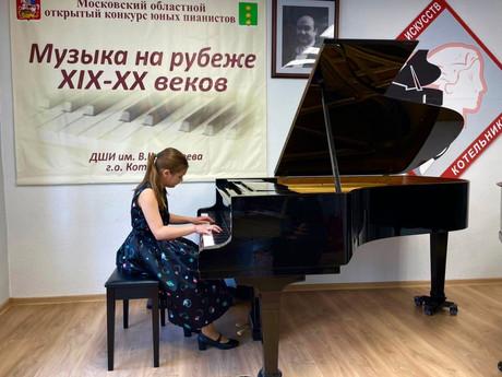 Музыка на рубеже 19-20 веков