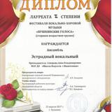 награды 2.jpg