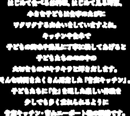 2021.08.29青空文字を画像に.png