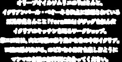 2019.04.07文字を画像に.png