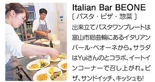 2018秋02Italian_Bar_BEONE.jpg