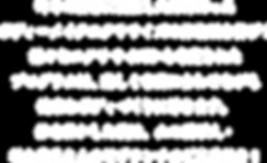 2020.03.22ボディーメイク文字を画像に2.png