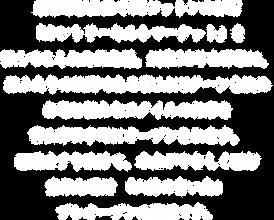 2020.06.20青い鳥プレオープン文字を画像に.png