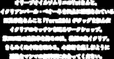 2019.06.16文字を画像に.png