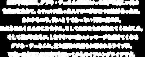 2019.05.16文字を画像に.png