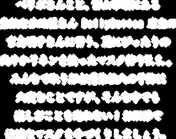 2020.06.14手づくりマスク文字を画像に.png