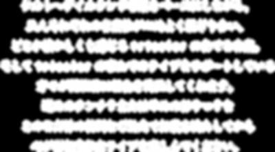 2019.09.14トリコ文字を画像に2.png