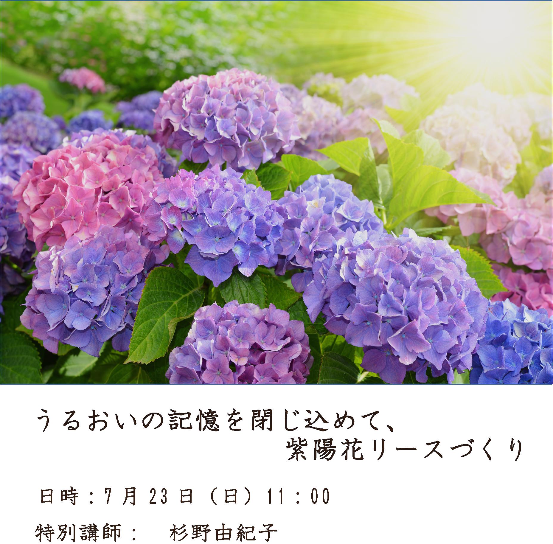 d94ee2_b5f45b494b85408cbea1a0d1860193a6-mv2_d_2800_1869_s_2