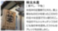 19春一覧06柿太水産.png