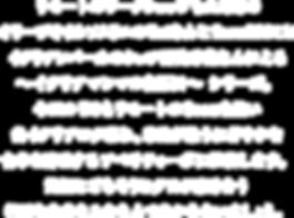 2020.08.22リモートイタリアン文字を画像に.png