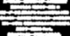 2019.09.13カレー番長文字を画像に.png