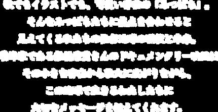 2019.12.16みつばち文字を画像に.png