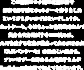 2020.09.26パンケーキ1文字を画像に.png