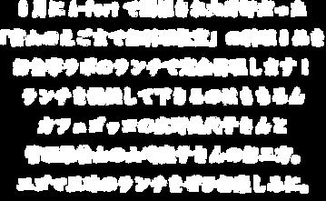 文字を画像に.png