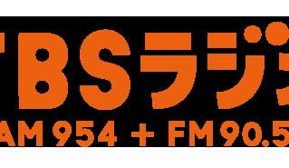 L'1 d'octubre a TBS Radio