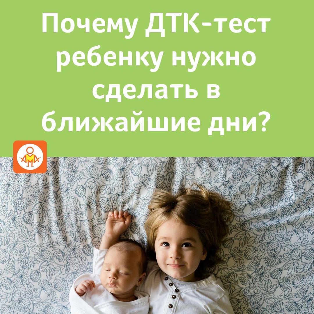 Тест дегрануляции тучных клеток в Петербурге