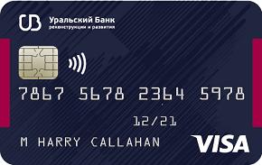 Дебетовая карта «Пора» — УБРР — Visa