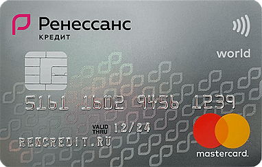 Кредитная карта 365 — Ренессанс Кредит — MasterCard World