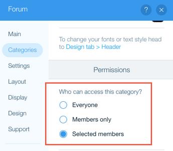 Wix Forum — Как настроить доступ к категориям Форума на Wix
