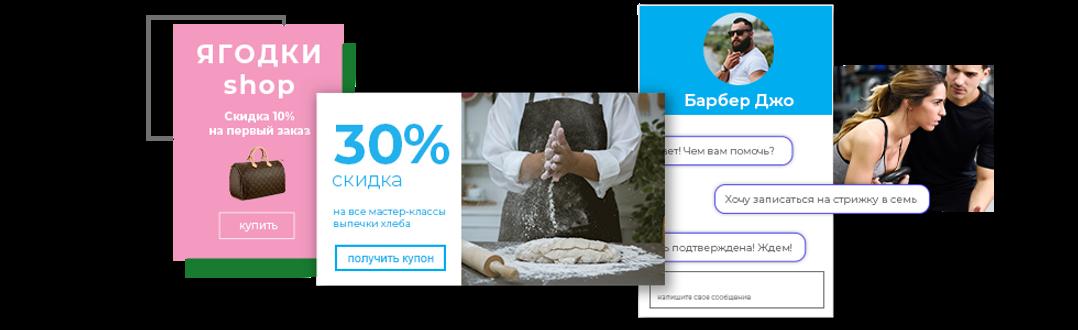 Управление бизнесом и маркетингом — Ascend by Wix