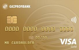«Умная карта» Visa Gold