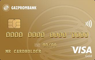 Дебетовая «Умная карта» — Газпромбанк — Visa Gold