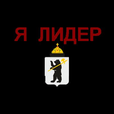 ЯрЛИДЕР