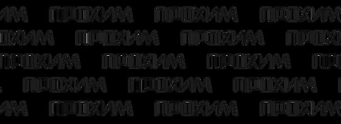 prokhim pattern bg3.png