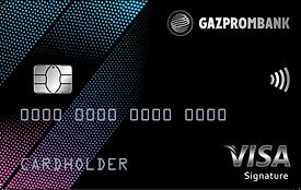 «Умная карта» Visa Signature