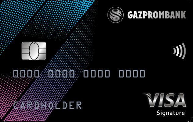 Премиальная дебетовая «Умная карта» — Газпромбанк — Visa Gold