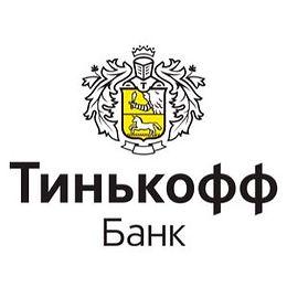 Бесплатная онлайн-бухгалтерия для ИП в Тинькофф Банке