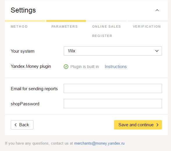 Регистрация в сервисе Яндекс.Касса — приём платежей на Wix