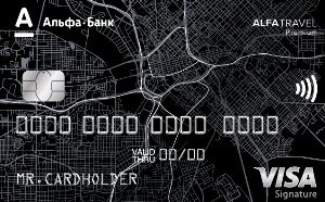 Дебетовая карта для путешествий Alfa Travel Premium — Альфа-Банк — Visa Signature