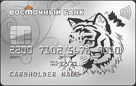 Кредитная карта «Рассрочка на всё» — Восточный банк — Visa / Мир / Union Pay